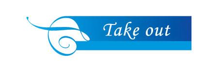 take-out-icon