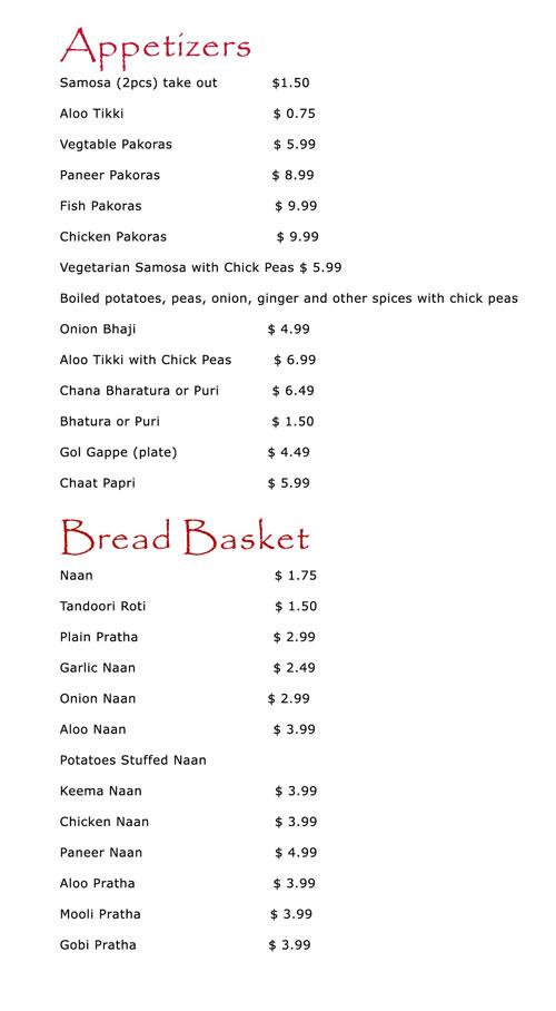 appetizer-Bread